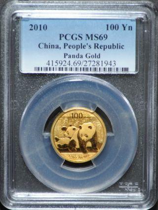 2010 Pcgs Ms69 1/4 Oz 100 Yuan Gold Chinese Panda Coin photo