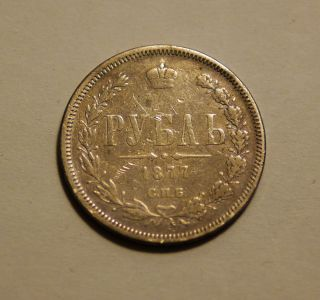 1877 Russia Silver Ruble,  Alexander Ii photo