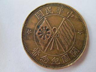 China Roc 10 Cash Coin photo