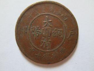 China 1906 Szechuan (川)10 Cash Copper Coin 100% photo