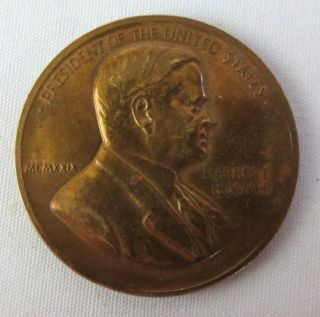 Herbert Hoover Presidential Inauguration Token 1929 Brass 32 Mm Diameter photo