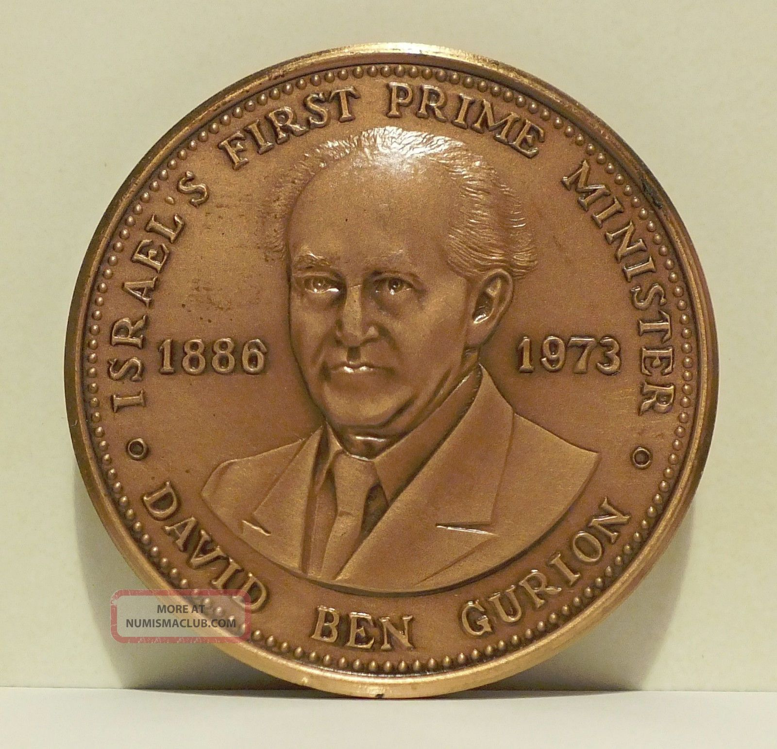 1973 David Ben Gurion Bronze Medal Made In Canada 1.  5 Inches Wide - Good Cond. Exonumia photo