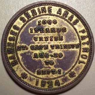 Rameses Shrine Arab Patrol 1924 - Masonic Medal photo