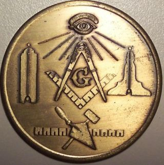 Canawacta Lodge No.  360.  F.  & A.  M.  1866 125 Years 1991 - Masonic Medal photo