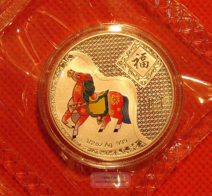 Shenyang 2014 Horse 33mm Color 1/2oz Silver China Coin Medal Exonumia photo
