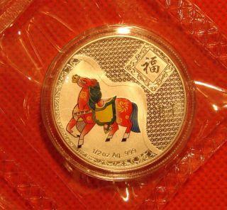 Shenyang 2014 Horse 33mm Color 1/2oz Silver China Coin Medal photo