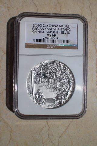 Ngc Ms69 China 2010 2oz Silver Medal - Chinese Garden - Yu Yuan Yang Shan Tang photo