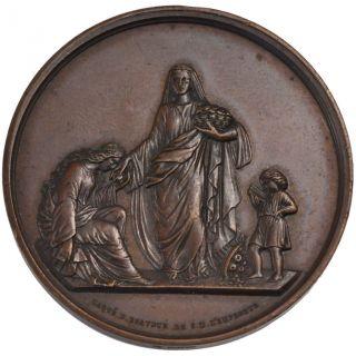 French Medals,  Quête Annuelle,  Cinquième Arrondissement,  Medal photo
