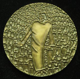 Society Of Medalists Bronze Medal - Issue 85,  1972,