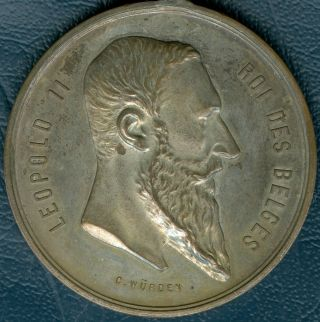 1893 Mons 2nd Place Equestrian Award Belgium Medal By C.  Wurden photo