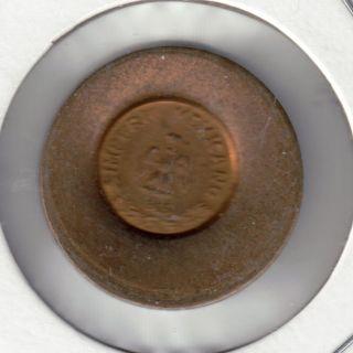 Unusual Copper 1865 Imperio Mexicano Token photo