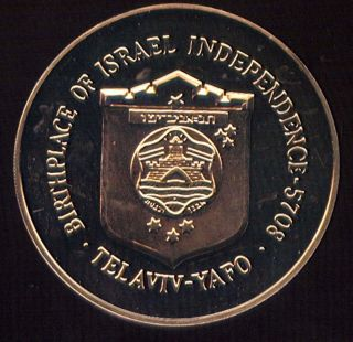 Israel,  United States Birthplaces Of Independence Medal (s586) photo