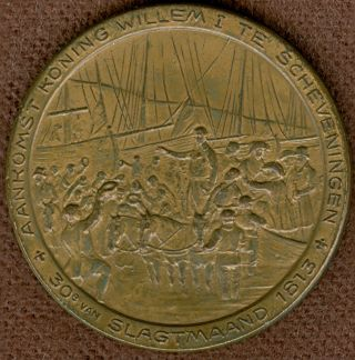 1913 Medal To Commemorate 100 Years Of Holland ' S Independence photo