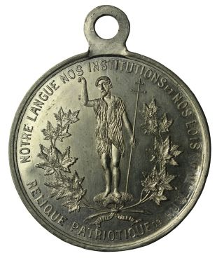 1886 John The Baptist Societies National Convention Medal Rutland Vermont photo