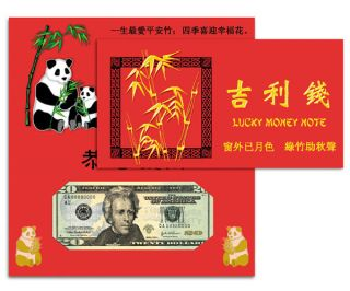2004 Series $20 Federal Reserve Note Lucky Money Bamboo Eg 88889538 E photo