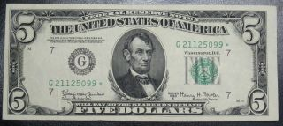 1950 E $5 Dollar Federal Reserve Star Note Chicago Grading Au+ 5099 Pm5 photo