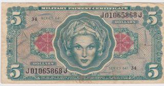 Mpc $5 Circulated Note Vietnam 641 Series photo