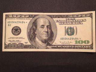 1996 $100.  00 Star Frn - Withrow/rubin,  F - 2175e,  (ab04429484) Richmond photo