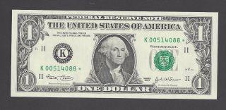 $1 Star Federal Reserve Note 2003,  Dallas (k),  Unc photo