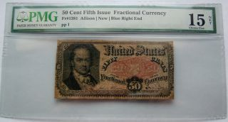 Pmg 1875 Fifth Issue 50 Cent Fractional Currency F15 Net Fr 1381 Allison 50c photo