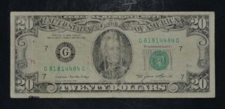 1985 $20 District G 7 Chicago Il Old Style Twenty Dollar Bill S G81814484g photo