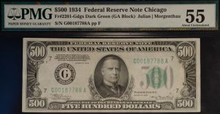 1934 $500 Federal Reserve Note Chicago Fr 2201 - Gdgs Dark Green Ga Block Pmg 55 photo