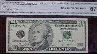 2003 $10 Frn,  Boston Star Fr - 2037 - A Cga Gem Unc 67 photo