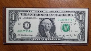 2006 One Dollar Star Note Kansas City District Uncirculated Note photo