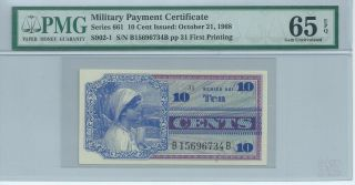 Rare Mpc Series 661 Military Payment Certificate 10 Cents 1968 Pmg65epq 734b photo