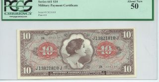 Series 641 $10 Military Payment Certificate Mpc Note Currency Pcgs 50 Au 810j photo