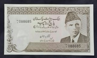 Pakistan Bank Note 5 Rupee Aftab Qazi photo
