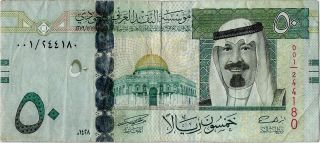 Saudi Arabia 50 Riyals,  2007 P34 - King Abdullah - Prefix (1) - Vf/xf photo