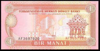 1993 Turkmenistan 1 Manat Banknote Af 3697920 Unc P - 1 photo