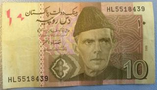 Pakistan 10 Rupees Bank Note (circulation) photo