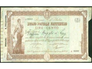 Italy - Buono Postale Fruttifero - Lire 100 - 23 / 12 / 1942 photo
