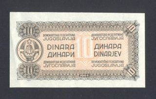 Yugoslavia 10 Dinara 1944 Aunc P50x Proof Oneside Note Show Reverse Only photo