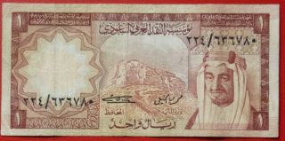 Saudi Arabia P - 16 Of Year 1977 1 ر.  س - Saudi Riyal photo