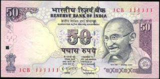 India Rs.  50/ - Fancy/solid No.  1 - 111111,  Signed By D Subba Rao,  Unc photo