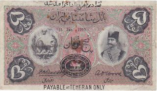 Qajar 5 Tomans Of1910 Issue P.  3 In Fine Cond. photo