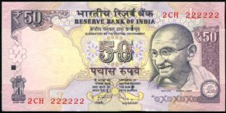 India Rs.  50/ - Fancy/solid No.  2 - 222222,  Signed By D Subba Rao,  Unc photo
