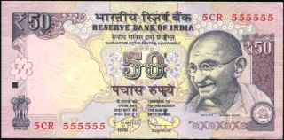 India Rs.  50/ - Fancy/solid No.  5 - 555555,  Signed By D Subba Rao,  Unc photo