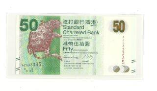 2013 Hong Kong Stardard Chartered Bank $50 Fancy No 533335 Gem - Uncirculated photo