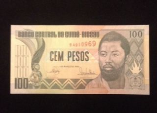 Guinea - Bissau Unc 100 Pesos 1990 Banknote World Currency Paper Money photo