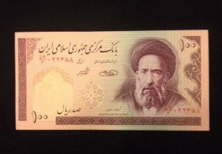 Middle East Unc 100 Rials Banknote World Currency Paper Money photo