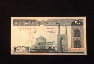 Middle East Unc 200 Rials Banknote World Currency Paper Money photo
