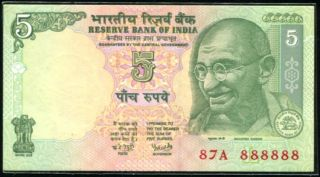 India Rs.  5/ - Fancy/solid No.  8?? - 888888,  Signed By D Subba Rao,  Unc photo
