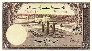 Pakistan 10 Rupees 1951 Uncirculated P.  13 photo