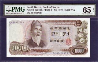 Korea - South 1973,  10000 Won,  P42 Pmg65 Gem Unc (가만원) - 706 photo