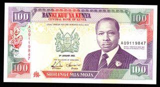 Kenya 100 Shillings 1992 Aq Pick 27d Unc. photo