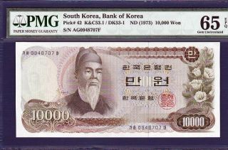 Korea - South 1973,  10000 Won,  P42 Pmg65 Gem Unc (가만원) - 707 photo